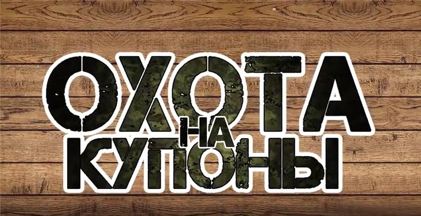 Главная Липецк Воронеж Елец отчеты по практике дипломные  Создавая этот сайт мы задумывались в первую очередь о том что в Липецке Воронеже да и к сожалению по всему остальному Черноземью почему то до сих