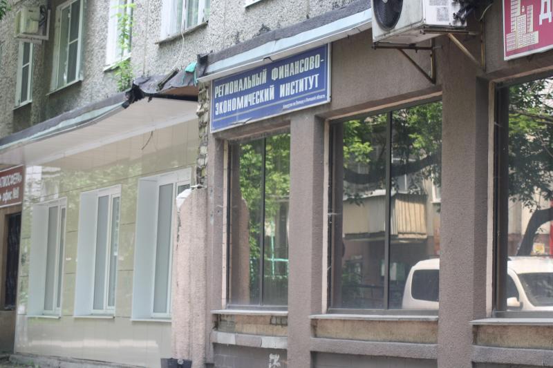 Студентам РФЭИ помощь от ДипЛипецк