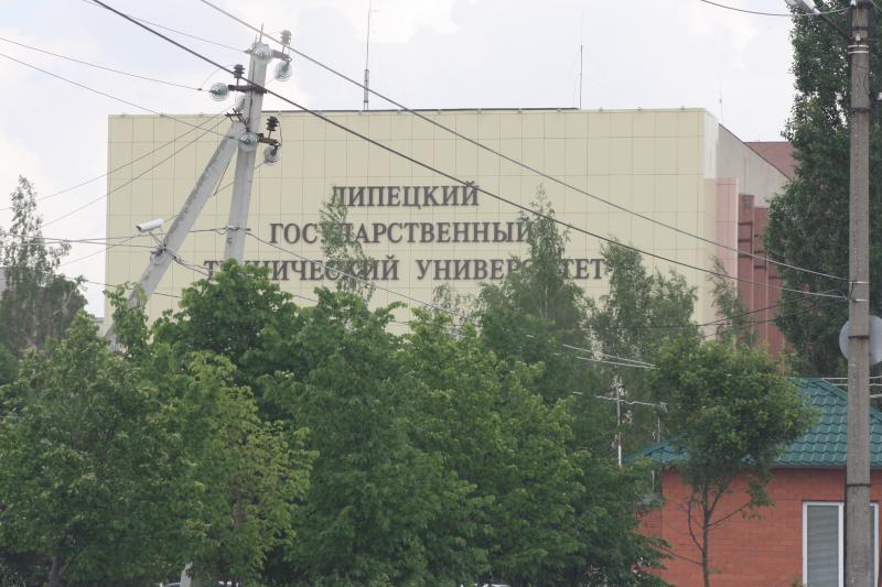 ЛГТУ Липецка, помощь студентам от ДипЛипецк
