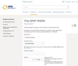 ВГУ курсовая: как оплатить написание курсовой через QIWI-кошелек