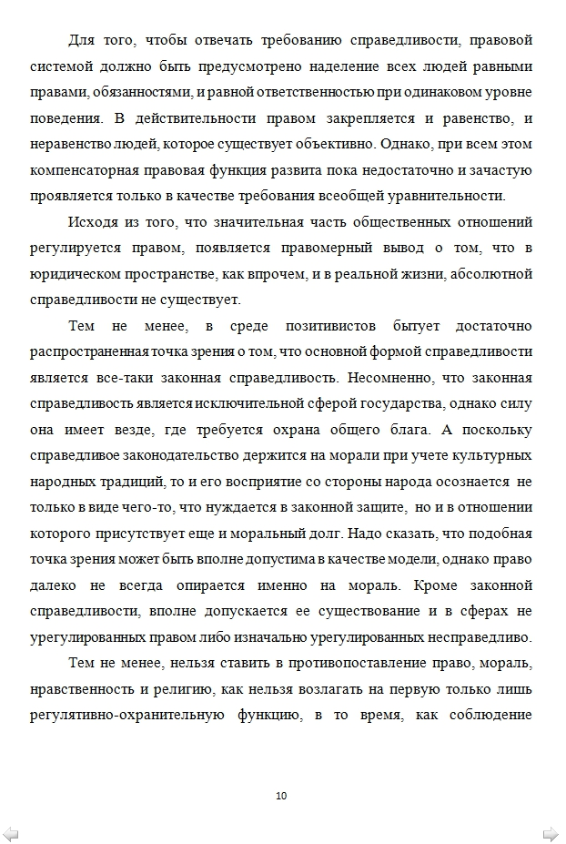 Рефераты на заказ по любым предметам студентам ПГУ   Рефераты на заказ для студентов ПГУ